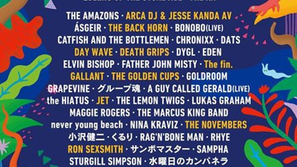 fuji rock Fuji Rock reveals 2017 lineup: Gorillaz, Björk, QOTSA, Aphex Twin to headline